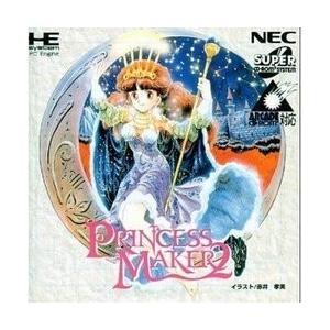 [メール便OK]【新品】【PCECD】プリンセスメーカー2|asakusa-mach