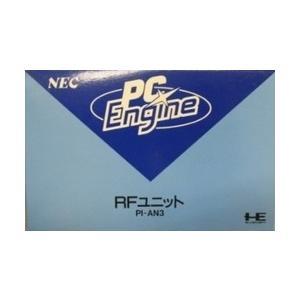 【訳あり新品】【PCEHD】RFユニット[お取寄せ品] asakusa-mach