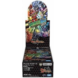 【01/26発売★予約】【新品】【TTBX】(DMEX-04)DM 夢の最&強!!ツインパクト超No.1パック[予約品]|asakusa-mach