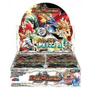 [宅配便限定]【新品】【TTBX】(DMR-21)DM 革命ファイナル(1) ハムカツ団とドギラゴン剣|asakusa-mach