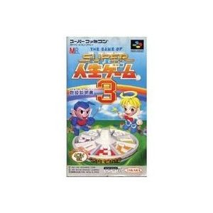 [宅配便限定]【新品】【SFC】スーパー人生ゲーム|asakusa-mach