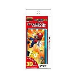 [メール便OK]【新品】3DS用3Dキャラステッカー マリオ|asakusa-mach