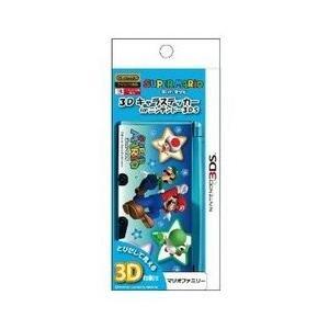 [メール便OK]【新品】3DS用3Dキャラステッカー マリオファミリー|asakusa-mach