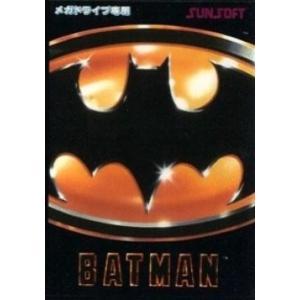 [宅配便限定]【新品】【MD】バットマン|asakusa-mach