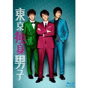 【新品】【BD】東京独身男子 Blu-ray-BOX【Blu-ray】[お取寄せ品]|asakusa-mach
