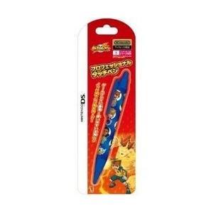 [100円便OK]【新品】【DSHD】イナズマイレブン プロフェッショナルタッチペン ブルー|asakusa-mach