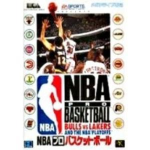 【訳あり新品】【MD】NBA プロバスケットボール BULLS VS LAKERS[お取寄せ品]|asakusa-mach