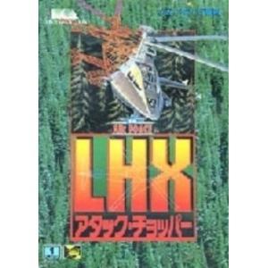 【訳あり新品】【MD】LHX アタック チョッパー[お取寄せ品]|asakusa-mach