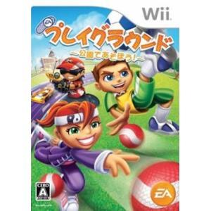 [メール便OK]【新品】【Wii】プレイグラウンド〜公園であそぼう!〜|asakusa-mach
