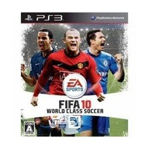 [メール便OK]【新品】【PS3】FIFA10 ワールドクラス サッカー|asakusa-mach