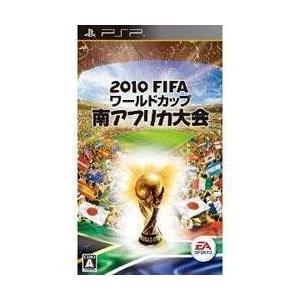 [メール便OK]【訳あり新品】【PSP】2010 FIFA ワールドカップ南アフリカ大会[お取寄せ品] asakusa-mach