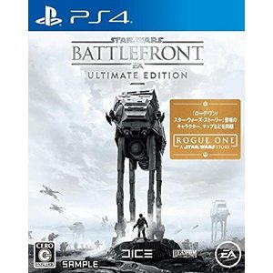 [メール便OK]【新品】【PS4】【BEST】Star Wars バトルフロント Ultimate Edition|asakusa-mach