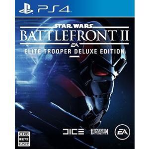[宅配便限定]【新品】【PS4】【限】Star Wars バトルフロント II :Elite Trooper Deluxe Edition|asakusa-mach