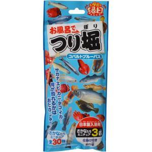 【新品】【REGI】お風呂で釣り堀 コバルトブルーバス 入浴剤[在庫品]|asakusa-mach