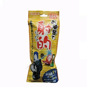 【新品】【REGI】お風呂で射的 柚子の湯NEW 入浴剤[在庫品]