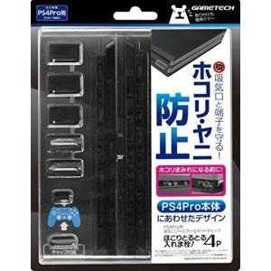 [メール便OK]【新品】【PS4HD】PS4 Pro用フィルター&キャップセットほこりとるとる入れま栓!4P (ブラック)[お取寄せ品]|asakusa-mach
