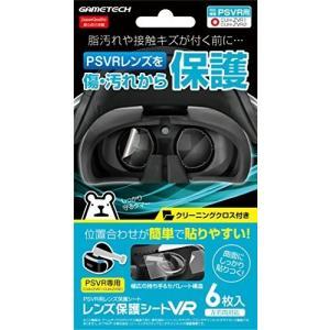 [メール便OK]【新品】【PSVHD】PSVR用レンズ保護シートVR[お取寄せ品]|asakusa-mach