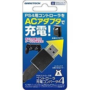 【新品】【PS4HD】PS4用コントローラ『コントローラ充電コンバータ4』[お取寄せ品]|asakusa-mach