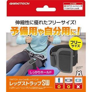【新品】【NSHD】ニンテンドースイッチ用『レッグストラップSW』[在庫品]|asakusa-mach