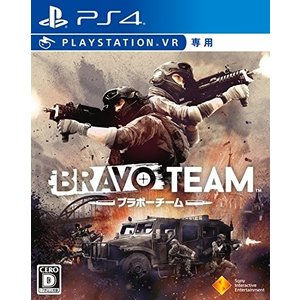お取り寄せに[3〜6営業日前後]【34%OFF】<【PS4】【通】Bravo Team(ブラボーチー...