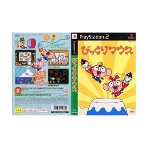 [メール便OK]【新品】【PS2】びっくりマウス[お取寄せ品]|asakusa-mach