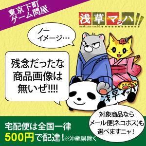[メール便OK]【新品】【PS】ナイトメア・クリチャーズ|asakusa-mach