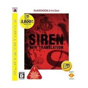 [メール便OK]【新品】【PS3】【BEST】SIREN:New Translation[お取寄せ品] asakusa-mach