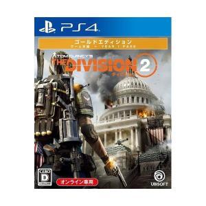 『中古即納』{PS4}トムクランシーズ ディビジョン2 ゴールドエディション Tom Clancy's The Division 2 Gold Edition オンライン専用 20190312 の商品画像|ナビ