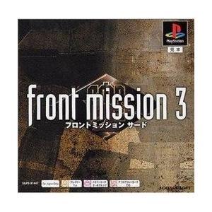 [メール便OK]【新品】【PS】[PSB]フロントミッション3 asakusa-mach