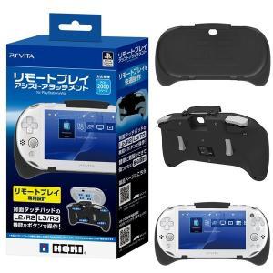 [宅配便限定]【新品】【PSVHD】リモートプレイアシストアタッチメント for PlayStaion Vita|asakusa-mach