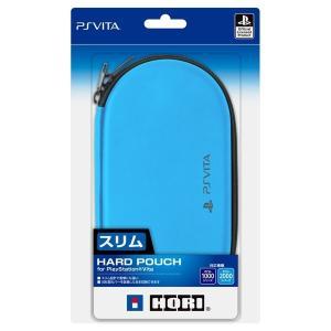 [宅配便限定]【新品】【PSVHD】Newハードポーチ for PlayStationVita アクアブルー|asakusa-mach