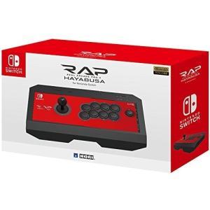 【新品】【NSHD】リアルアーケードPro.V HAYABUSAfor Nintendo Switch[在庫品]|asakusa-mach
