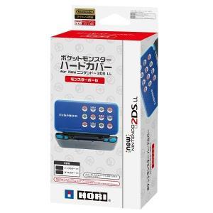 [宅配便限定]【新品】【3DSH】ポケモンハードカバー for Newニンテンドー2DS LL モンスターボール柄|asakusa-mach