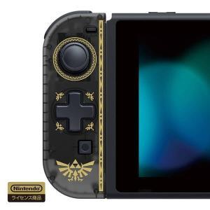 【新品】【NSHD】携帯モード専用 十字コン(L) for Nintendo Switch ゼルダの...