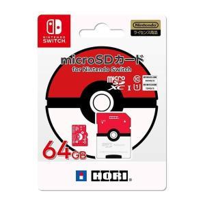 [メール便OK]【新品】【MEDIA】ポケットモンスターmicroSDカード 64GBfor Nintendo Switch モンスターボール[在庫品]|asakusa-mach