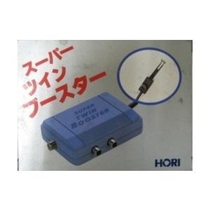 [宅配便限定]【新品】【FCHD】スーパーツインブースター|asakusa-mach