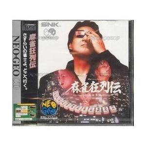 [100円便OK]【新品】【NGCD】麻雀狂列伝 西日本編|asakusa-mach