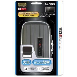 【新品】ニンテンドー3DS用EVAケース ブラック SZC-3DS01BK