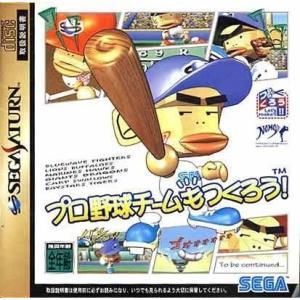 [100円便OK]【新品】【SS】プロ野球チームもつくろう asakusa-mach