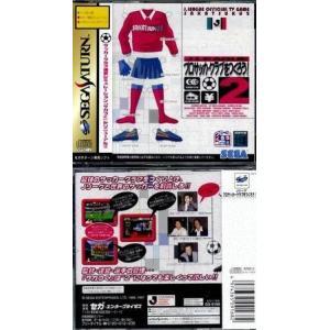 [メール便OK]【訳あり新品】【SS】Jリーグ プロサッカークラブをつくろう!2[お取寄せ品]|asakusa-mach