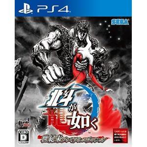[宅配便限定]【新品】【PS4】【限】北斗が如く 世紀末プレミアムエディション asakusa-mach