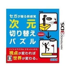 [メール便OK]【新品】【3DS】ナイトメアパズル クラッシュ3D[在庫品] asakusa-mach