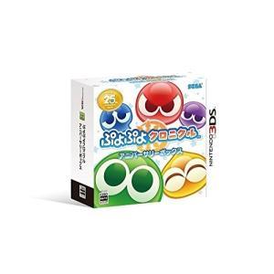 【新品】【3DS】【限】ぷよぷよクロニクル アニバーサリーボックス[在庫品] asakusa-mach