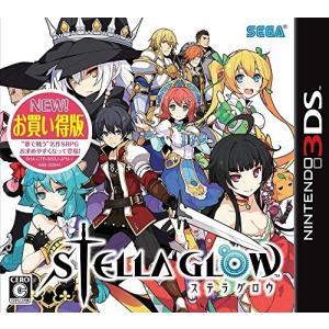 [メール便OK]【新品】【3DS】【BEST】STELLA GLOW(ステラ グロウ) お買い得版[在庫品] asakusa-mach