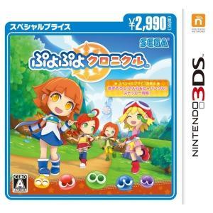 [メール便OK]【新品】【3DS】ぷよぷよクロニクル スペシャルプライズ[在庫品] asakusa-mach