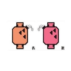 【新品】【MH4】モンスターハンター 肉シリーズ モバイルケース:こんがり肉[在庫品] asakusa-mach