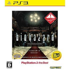 [100円便OK]【新品】【PS3】【BEST】バイオハザード HDリマスター PlayStation 3 the Best|asakusa-mach