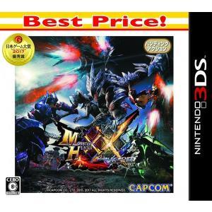 [メール便OK]【新品】【3DS】【BEST】モンスターハンターダブルクロス Best Price![お取寄せ品]|asakusa-mach