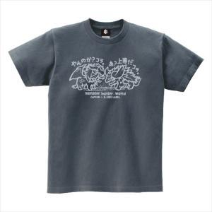 【2018年09月発売予定★予約】[宅配便限定]【新品】モンスターハンター:ワールド Tシャツ B-SIDE LABEL 縄張り争い XL|asakusa-mach