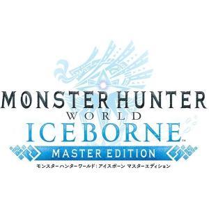 【新品】【PS4】【限】モンスターハンターワールド:アイスボーン マスターエディション コレクターズパッケージ[在庫品]|asakusa-mach